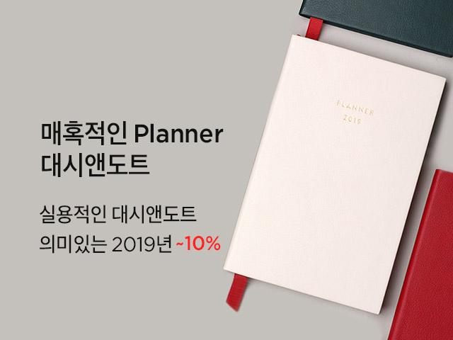 Planner 2019 L