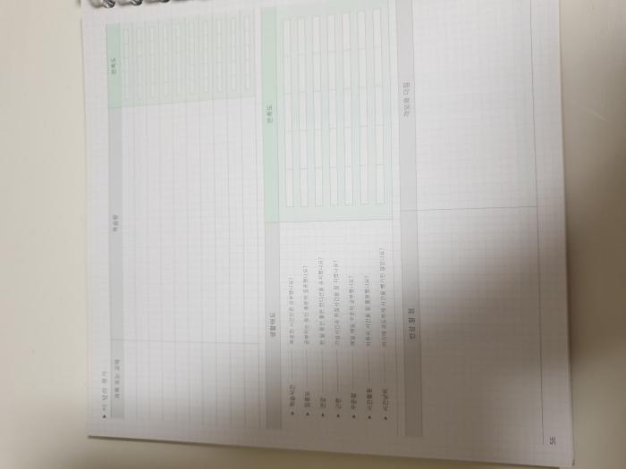 file32
