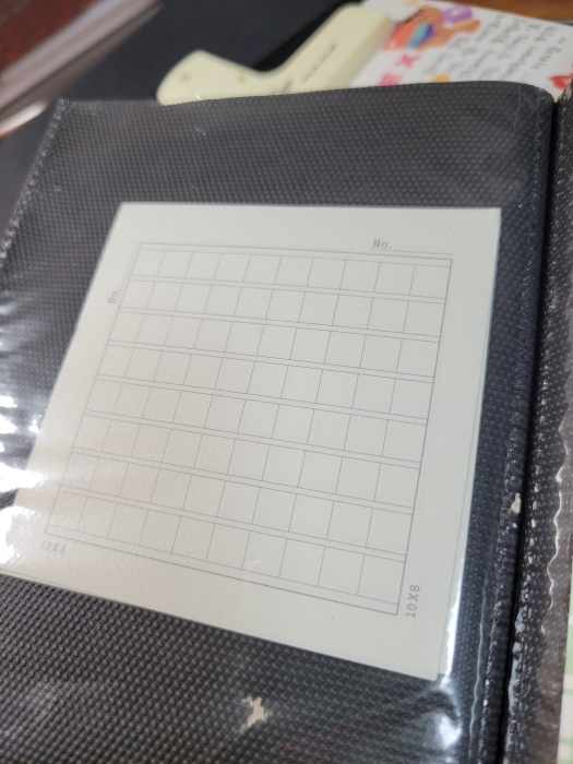 file11