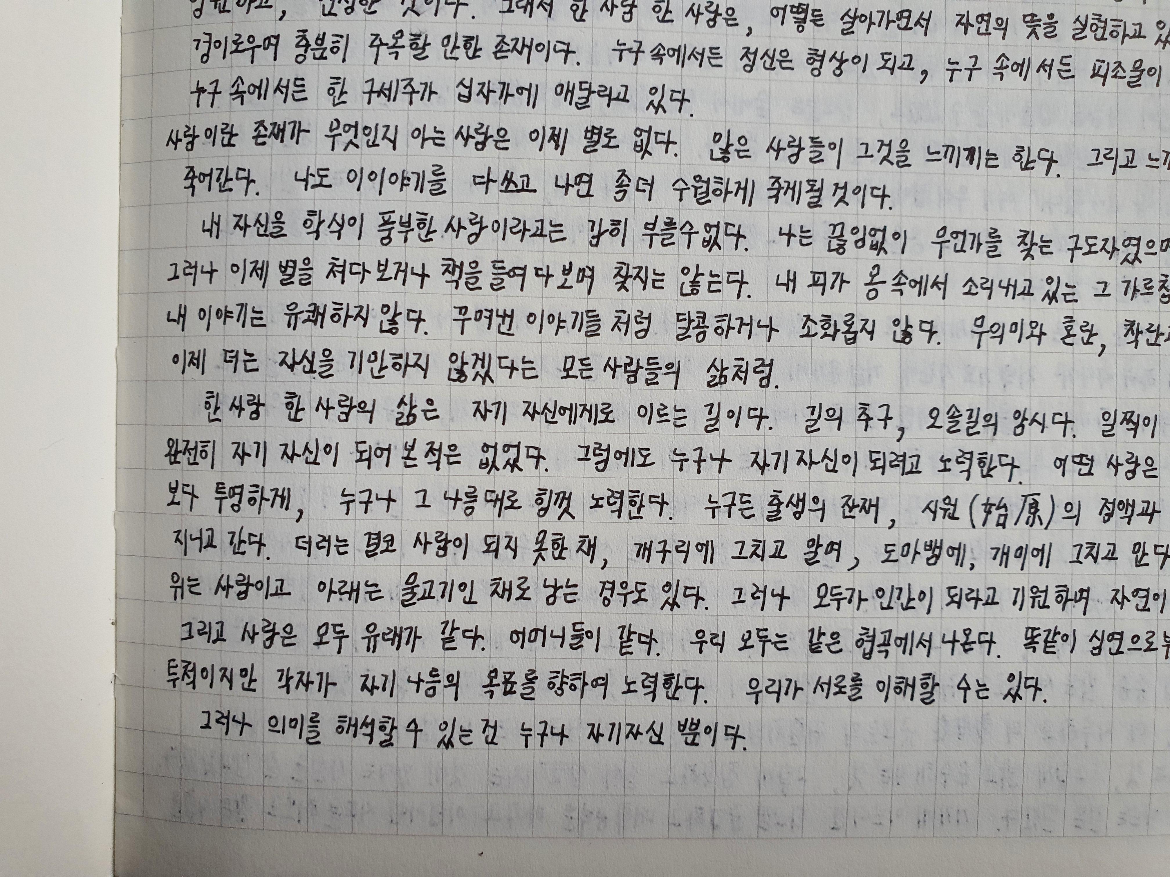 file23