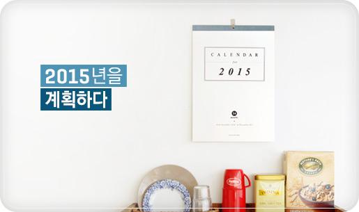 [2014]4�� - ����Ʈ ���