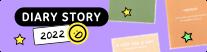 /diarystory2022/