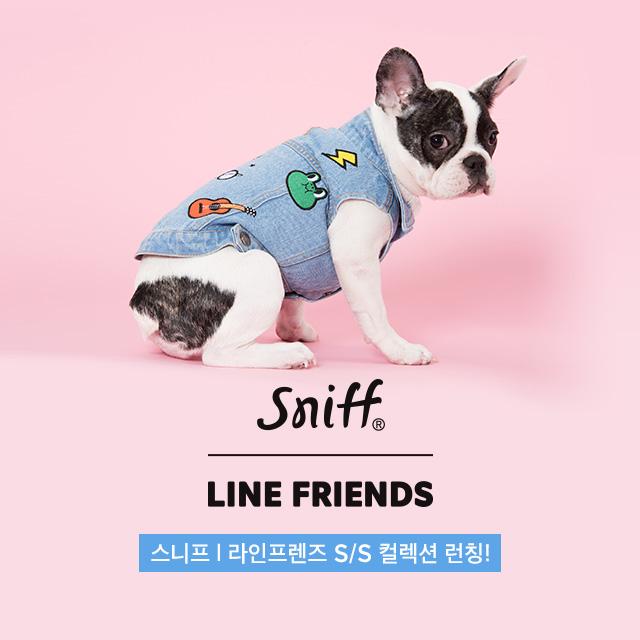 SNIFF X LINE FRIENDS
